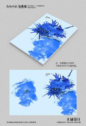 中国风泼墨封面模板 PSD