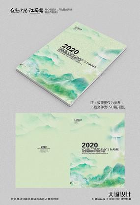 中国风山水封面 PSD