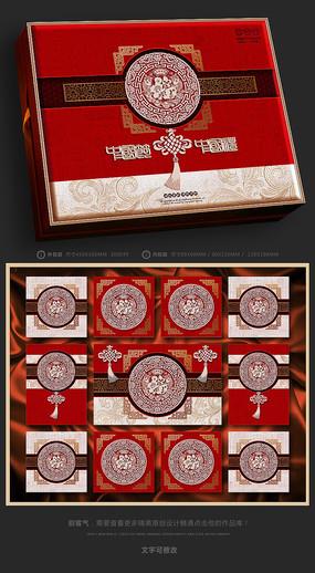 中秋节月饼礼盒月饼包装设计