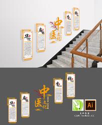 中医文化名医展板楼道文化墙挂图