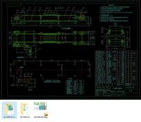 BL1000型鳞板式输送机图纸