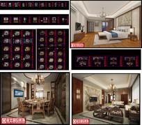 别墅cad设计施工图新中式