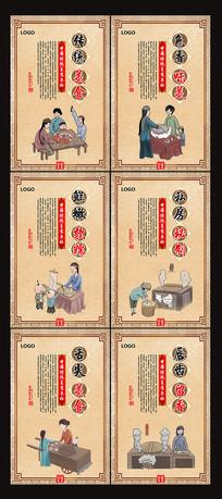 传统中国风餐饮美食展板