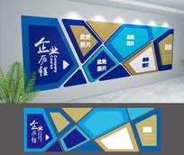 多边形企业文化墙设计