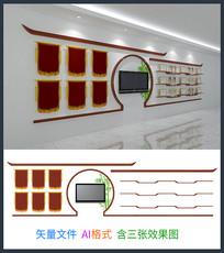 风采榜活动室展示文化墙