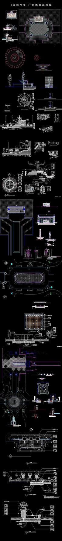 广场景观CAD图库