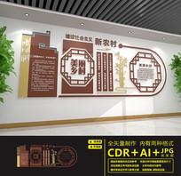 建设和谐新农村文化墙