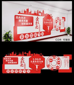 简约红色企业文化墙