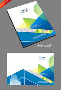 简约蓝色几何封面设计模板