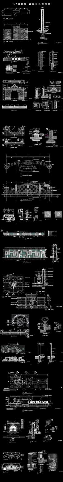 景观墙CAD图