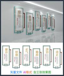 廉政文化形象墙面装饰文化墙设计