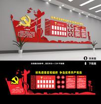 立党为公基层党建文化墙设计