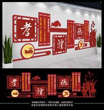 立体中式校园文化墙设计