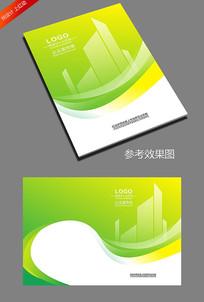 绿色封面设计模板