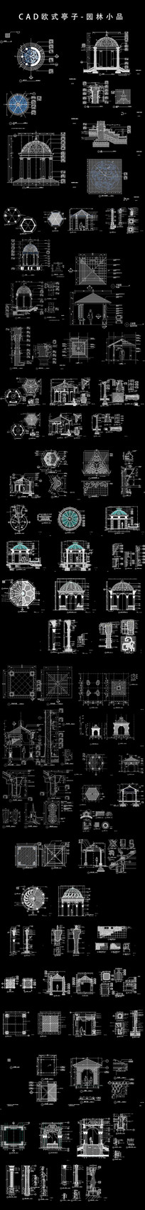 欧式亭子建筑图纸