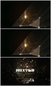 plexus大气金色颁奖年会字幕片头视频模板