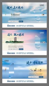 清新淡雅高端房地产朋友圈微信海报 AI