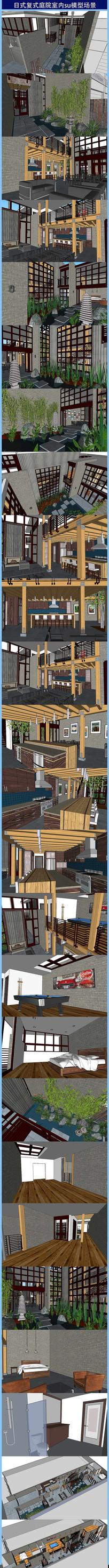 日式复式庭院室内su模型场景