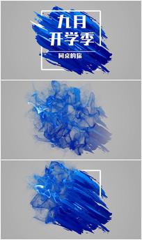 时尚9月开学季宣传片头视频模板