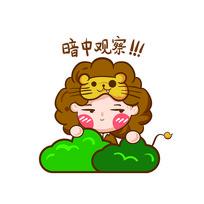 狮子星座原创卡通手绘