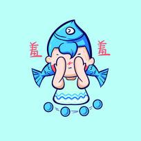 双鱼座卡通人物插画