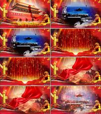 我爱你中国配乐成品LED背景视频素材 mp4