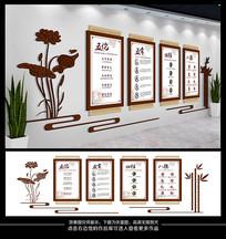 校园立体国学文化墙设计