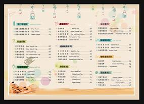 夏日奶茶宣传菜单设计 PSD