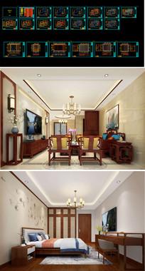 新中式cad设计施工图深圳