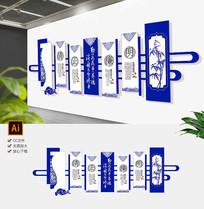 新中式荷花廉政文化墙党员活动室背景墙