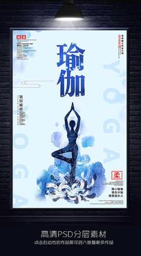 养生瑜伽宣传海报设计