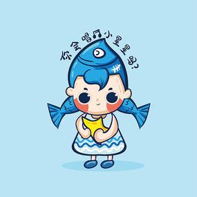 双鱼座卡通人物插画 AI