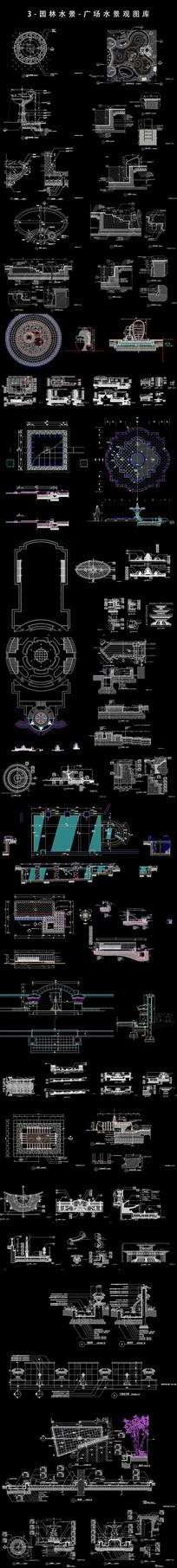 园林水景CAD图库