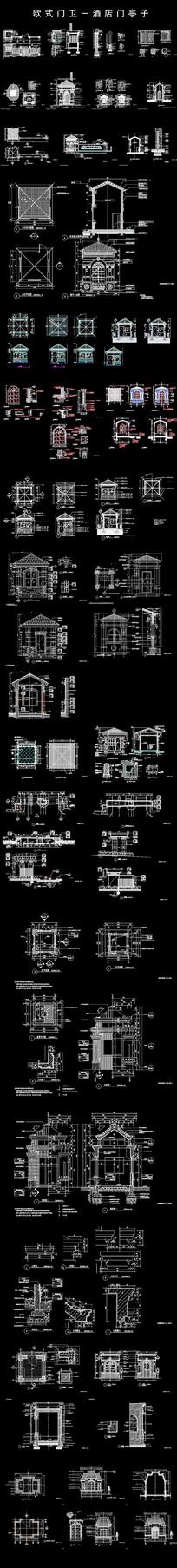 园林亭子建筑图纸