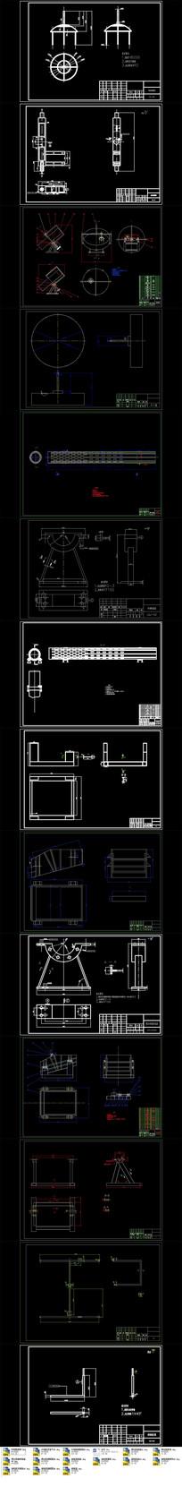 造粒机全套CAD图纸整套设计