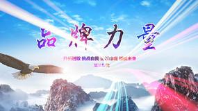 中国风企业片头AE模板