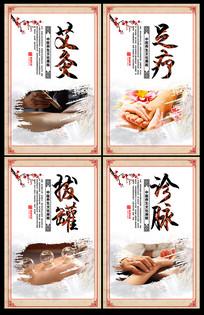 中医养生文化宣传展板