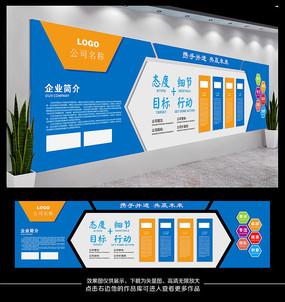 大气商务蓝色大型办公室形象墙