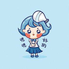 可爱的水瓶座原创卡通女孩
