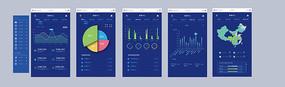 手机端UI设计蓝色移动端可视化界面 PSD