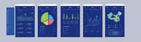 手机端UI设计蓝色移动端可视化界面