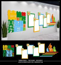 校园形象文化墙