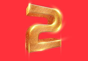原创元素数字2立体字