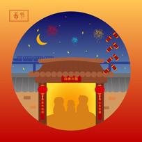 原创中国八大传统节日之春节卡通插画