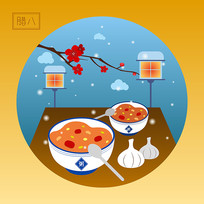 原创中国八大传统节日之腊八卡通插画