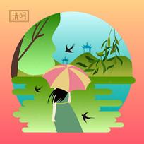 原创中国八大传统节日之清明节卡通插画