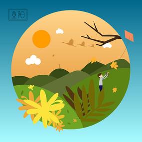 原创中国八大传统节日之重阳卡通插画