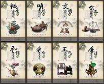 中国风党风廉政展板设计模板
