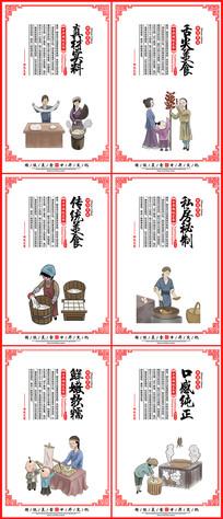 中华美食宣传挂画