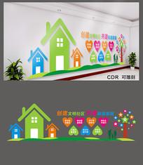创意简约宣传文化墙设计